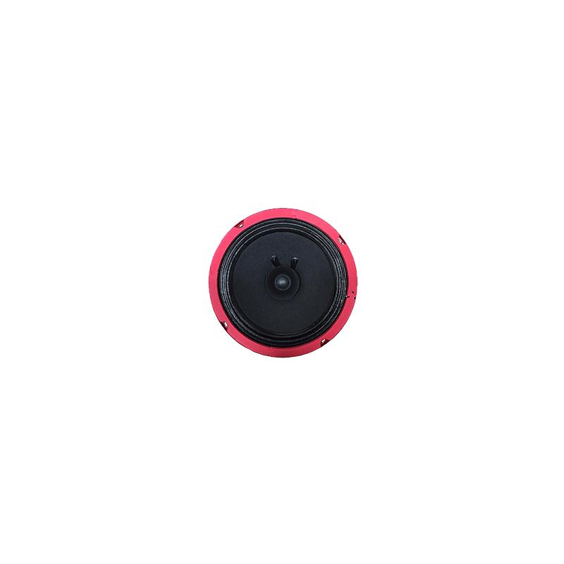 QS YD2-1322 Car Speaker