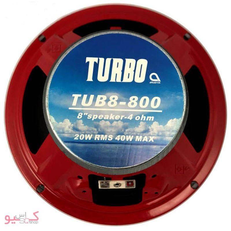 Turbo TUB8-800 Car Midrang