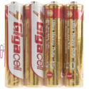 Gigacell AAA battery