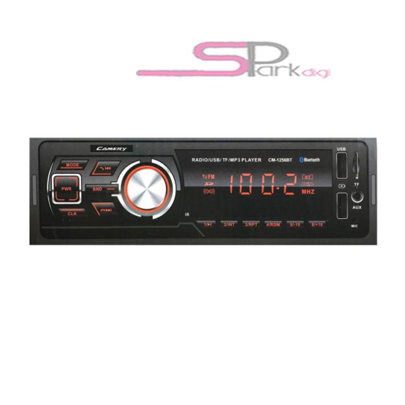 Camery CM-1256BT Car Audio