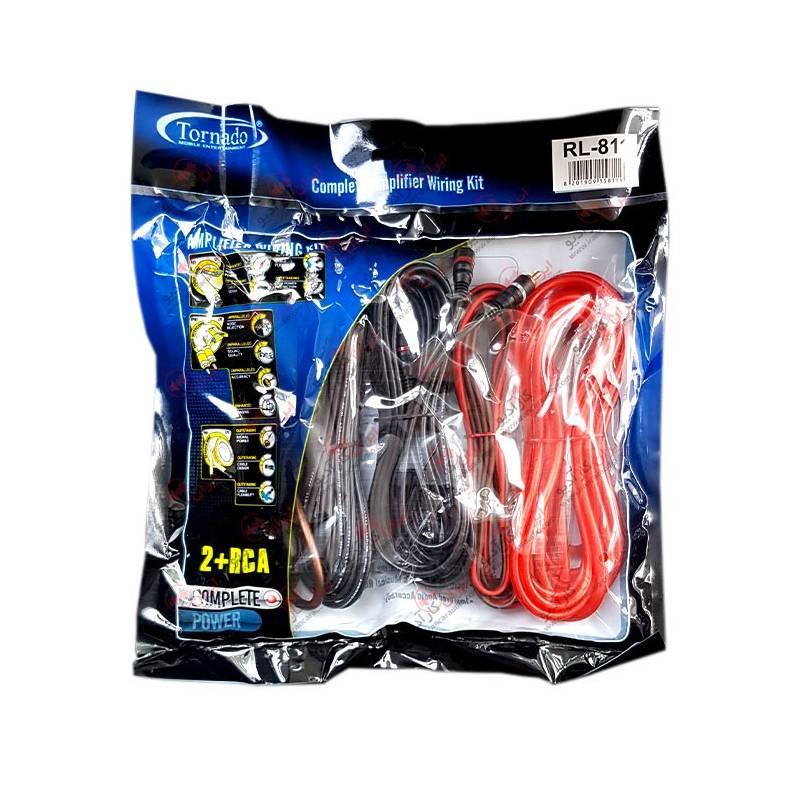 Tornado RL-811 Car Amplifier Cable